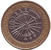 """400 лет """"Пороховому заговору"""". Монета 2 фунта. 2005 год, Великобритания."""