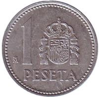 Монета 1 песета. 1984 год, Испания.