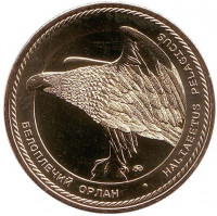 Белоплечий орлан. Памятный жетон, ММД. (Латунь).