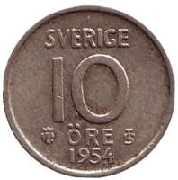 Монета 10 эре. 1954 год. Швеция.