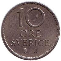 Монета 10 эре. 1964 год, Швеция.