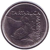 Морская черепаха (тартаруга). Монета 500 крузейро. 1993 год, Бразилия.