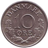 Монета 10 эре. 1966 год, Дания. C;S