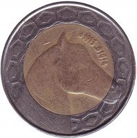 Лошадь. Монета 100 динаров. 1993 год, Алжир.