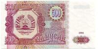 Банкнота 500 рублей. 1994 год, Таджикистан.