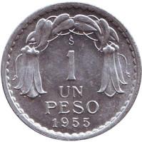 Бернардо О'Хиггинс. Монета 1 песо. 1955 год, Чили. aUNC.