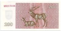 Олени. Банкнота 200 талонов. 1992 год, Литва.