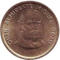 Мигель Грау. Монета 50 сентимов. 1987 год, Перу.