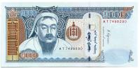 Банкнота 1000 тугриков. 2017 год, Монголия.