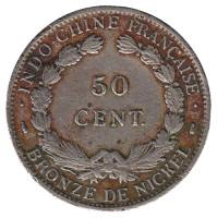 Монета 50 сантимов. 1946 год, Французский Индокитай.
