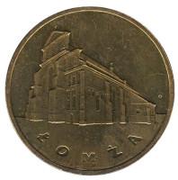 Ломжа. Монета 2 злотых, 2007 год, Польша.