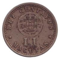 Монета 10 сентаво. (2 макуты). 1928 год, Ангола в составе Португалии.