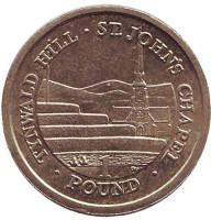 Тинвальд. Монета 1 фунт. 2012 год, Остров Мэн.