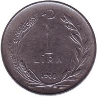 Монета 1 лира. 1968 год, Турция.