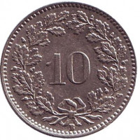 Монета 10 раппенов. 1937 год, Швейцария.