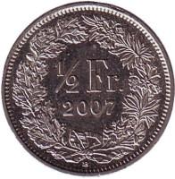Монета 1/2 франка. 2007 год, Швейцария.
