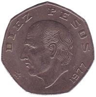 Мигель Идальго. Монета 10 песо. 1977 год, Мексика.