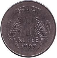 Монета 1 рупия. 1999 год, Индия. (Без отметки монетного двора)