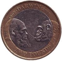 200 лет со дня рождения Чарльза Дарвина. Монета 2 фунта. 2009 год, Великобритания.