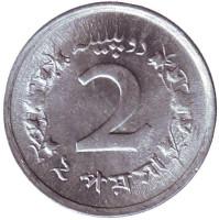 Монета 2 пайса. 1967 год, Пакистан. UNC.