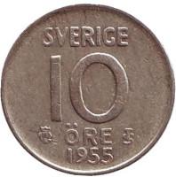 Монета 10 эре. 1955 год. Швеция.