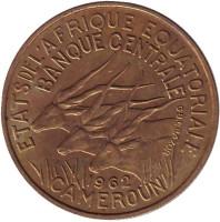 Африканские антилопы. (Западные канны). Монета 25 франков. 1962 год, Камерун.