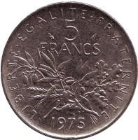 Монета 5 франков. 1975 год, Франция.