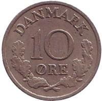 Монета 10 эре. 1969 год, Дания. C;S
