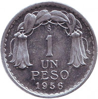 Бернардо О'Хиггинс. Монета 1 песо. 1956 год, Чили. aUNC.
