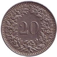 Монета 20 раппенов. 1958 год, Швейцария.