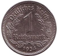 Монета 1 рейхсмарка. 1934 (F) год, Третий Рейх (Германия).