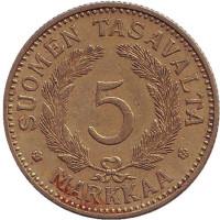 Монета 5 марок. 1939 год, Финляндия.