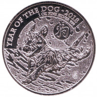 Год собаки. Монета 2 фунта. 2018 год, Великобритания.
