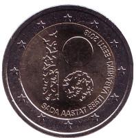 100 лет Эстонской Республике. Монета 2 евро. 2018 год, Эстония.